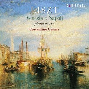 liszt-venezia-e-napoli-piano-works