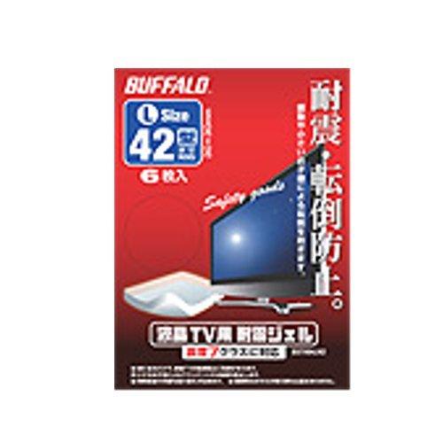 iBUFFALO 液晶TV専用耐震ジェル42型まで対応 BSTV04J42