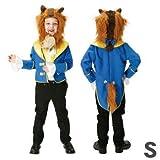 ディズニー美女と野獣ビーストキッズコスチューム男の子100cm-120cm95342S