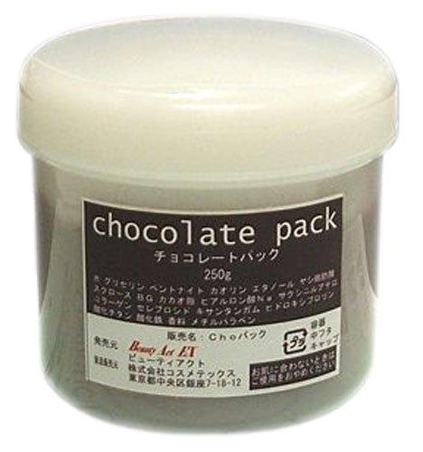 ビューティーアクトEX チョコレートパック 250g