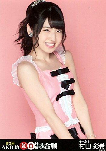 AKB48 公式生写真 第5回 AKB48紅白対抗歌合戦 ランダム 【村山彩希】