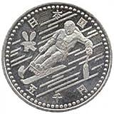 長野オリンピック冬季競技大会記念(第3次)パラリンピック 5千円 銀貨 5000