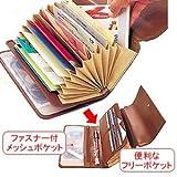 『通帳やりくり管理ケース』通帳入れはこれで決まり!印鑑・お金・鍵も収納!通帳をまとめて管理できカードケース兼財布にも!