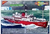 ニチモ 1/300 ディスプレーモデル 南極観測船 ふじ
