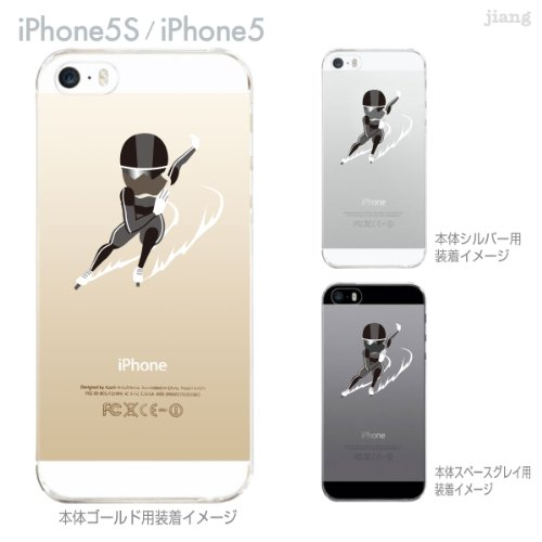 【iPhone5S】【iPhone5】【iPhone5Sケース】【iphone5ケース】【ケース カバー】【docomo】【au】【Soft Bank】【スマホケース】【クリアケース】【スピードスケート】 10-ip5s-ca0091