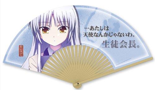 AngelBeats! かなで 生徒会長扇子