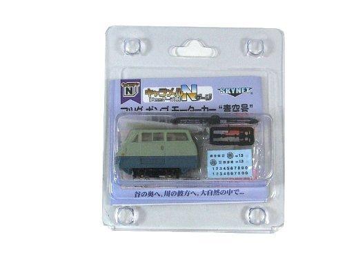 """キャラメル Nゲージ No.04 マツダ ボンゴ モーターカー """"青空号"""""""
