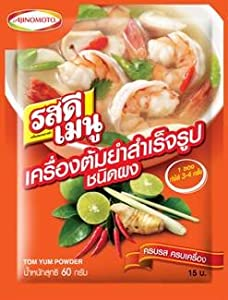 Tom Yum Thai Gourmet Powder Asian Spicy Lemongrass Soup Rosdee 60g Pack Of 2