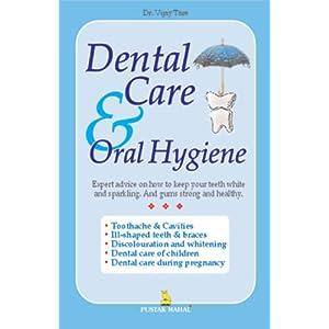 oral care essay