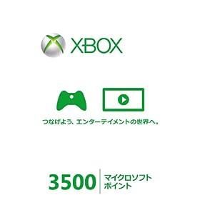 Xbox Live 3500 �}�C�N���\�t�g �|�C���g �J�[�h�y�v���y�C�h�J�[�h�z(NEW)�y���[�J�[���Y�I���z