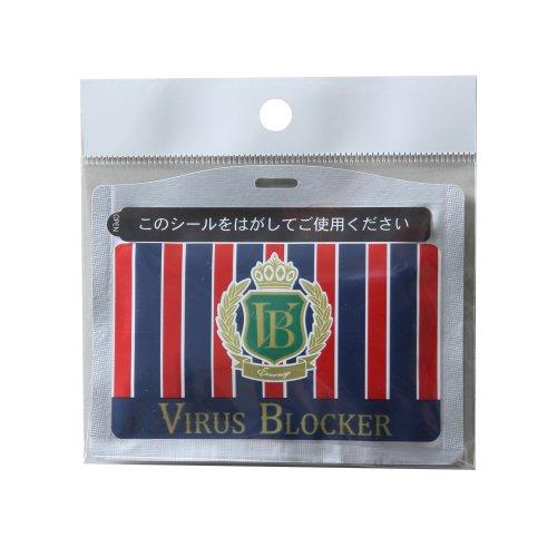 ウイルスブロッカーVB トラッド レフィル