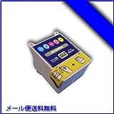 Epson エプソン 互換IC5CL02 PM-2200C PM-760CB/CS/CT用インク【純正互換】 [Camera]デジマート オリジナル