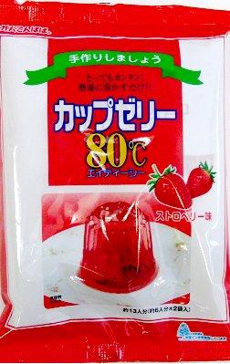 かんてんぱぱカップゼリー80℃ストロベリー500g
