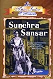 Sunehra-Sansar