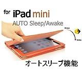 オートスリープ機能 / iPad mini 用 スマートレザーケース (iPad mini 専用 液晶保護フィルム・クリーナー付) (オレンジ)