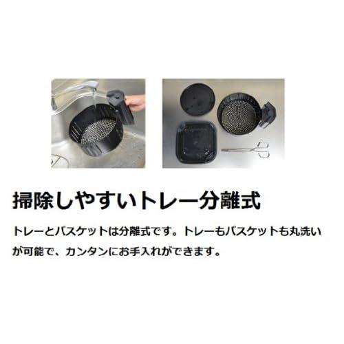 グリーンハウス 油を使わず熱風で揚げるヘルシー調理器「ノンオイルフライヤー」 GH-KFRA-BK ブラック GH-KFRA-BK