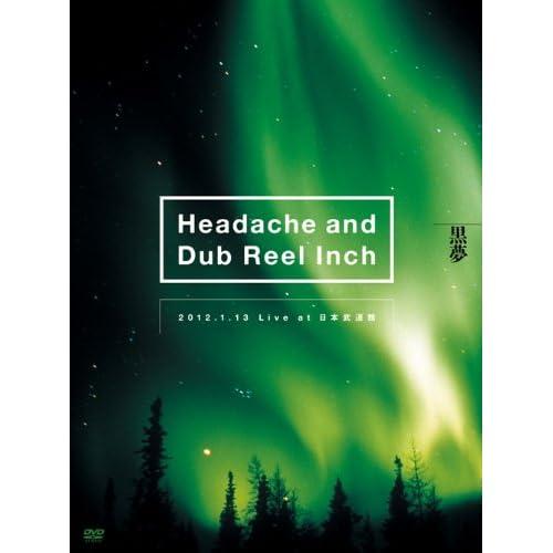 少年が収録された「Headache and Dub Reel Inch 2012.1.13 Live at 日本武道館」初回生産限定盤) [DVD]をAmazonでチェック!