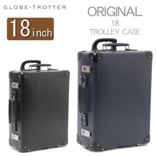 グローブ トロッター オリジナル トロリー ケース 18 inch GLOBE TROTTER ORIGINAL Sサイズ 02.ブラック×ブラック フリー [並行輸入品]