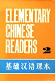 Elementary Chinese Readers