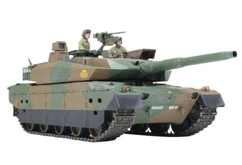 1/35 ミリタリーミニチュアシリーズ No.329 陸上自衛隊 10式戦車 35329