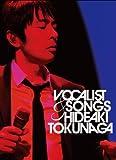 VOCALIST&SONGS~通算1000回メモリアル・ライヴ(初回限定盤)(2枚組) [DVD]