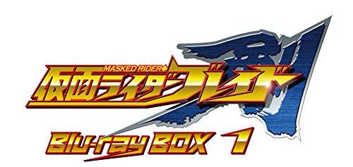 仮面ライダー剣(ブレイド) Blu‐ray BOX 1 [Blu-ray]