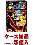 【ご注意ください!1ケース納品です】三立製菓 ミニチョコバット 5本×5個入(1ケース)