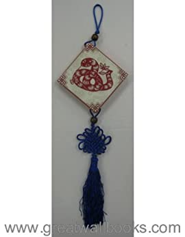 Chinese Astrology Sign Car Hang Decoration: Snake + Prosperity sign