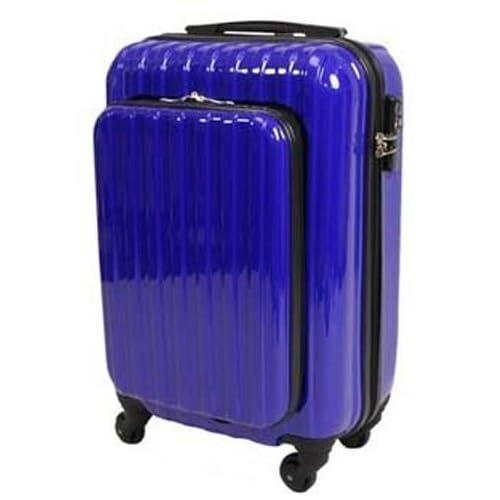 オープンポケット付 スーツケース DC-9917 青