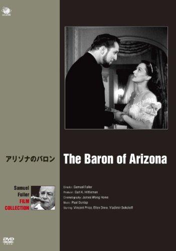 巨匠たちのハリウッド 生誕百周年記念 映画は戦場だ サミュエル・フラー 傑作選 アリゾナのバロン [DVD]