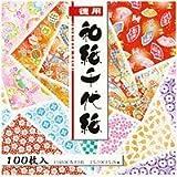 100s Japanese Origami Washi Folding Paper #1148