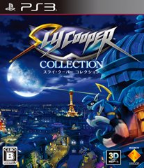 Buy Amazon.com: SONY Sly Cooper Collection for PS3 [Japan Import]: Video