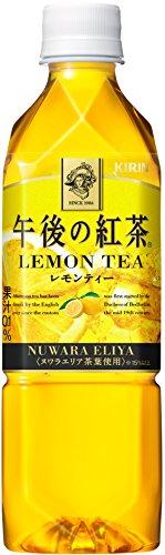 キリン 午後の紅茶 レモンティー 500ml×24本