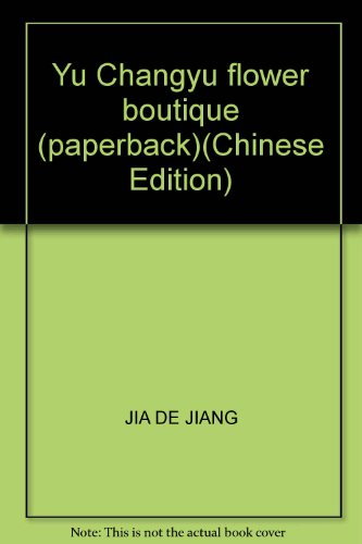 yu-changyu-flower-boutique-paperbackchinese-edition