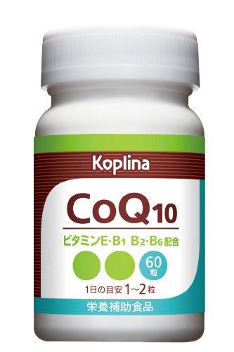 CoQ10 ビタミンE・B1・B2・B6配合 60粒