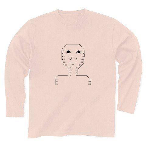 無表情 長袖Tシャツ(ライトピンク) M