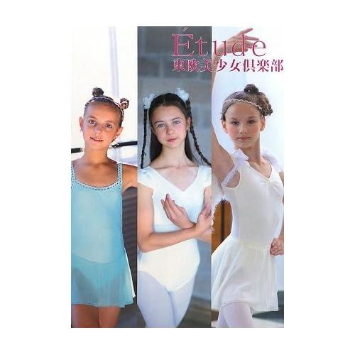 Beautiful European Teenage Girls Photo Book (Japan Import) - Sexy