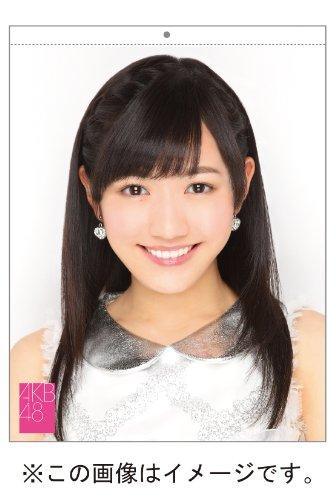 (壁掛)AKB48 渡辺麻友 カレンダー 2014年