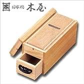 【日本橋 木屋】木屋鰹節削り器 桐箱(大)
