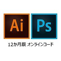 Adobe Illustrator CC + Photoshop CC