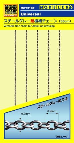 スチールグレー超極細チェーン (55cm)
