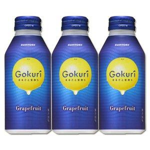Gokuriグレープフルーツ400gボトル缶48本入(2箱)サントリー
