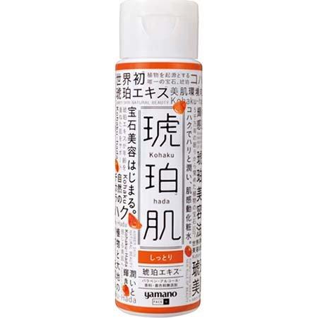 琥珀肌 化粧水 しっとり 220ml