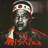 MISHIMA -ミシマ オリジナル・サウンドトラック