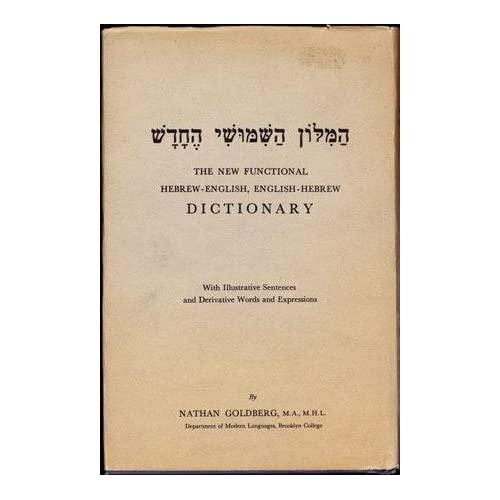 The New Functional Hebrew-English, English-Hebrew Dictionary. With Illustrative Sentences and Derivative Words and Expressions, Goldberg, Nathan