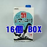 二東マッコリ1L青紙*1BOX (16個) ランキングお取り寄せ