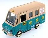 ヤマト運輸 トミカサイズミニカー レア 旧式 ウォークスルーW8010号車