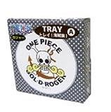 ワンピース トレイ(海賊旗)A ロジャー 339836