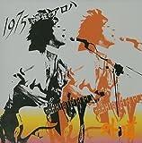 1975 -野音狂のアロハ-