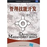 img - for Classic Renditions Management Business Management Textbook Series: Management Skills Development(Chinese Edition) book / textbook / text book